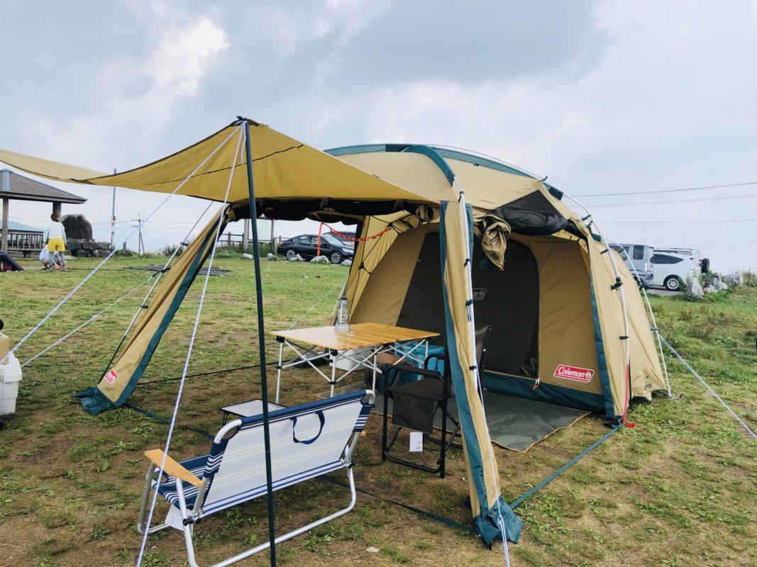 medurusou camp