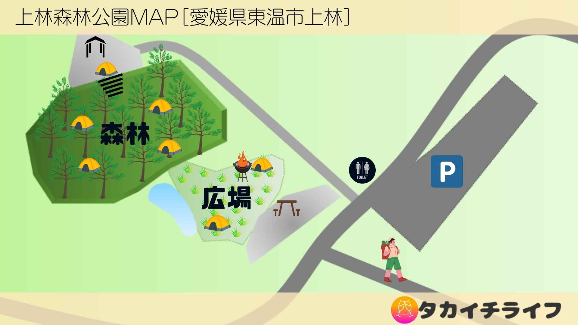 上林森林公園の一部を簡略化した地図