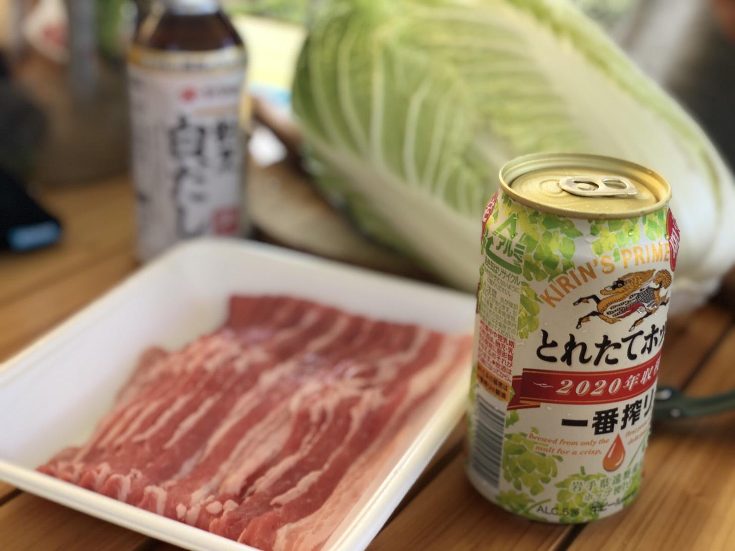 beer pork ribs
