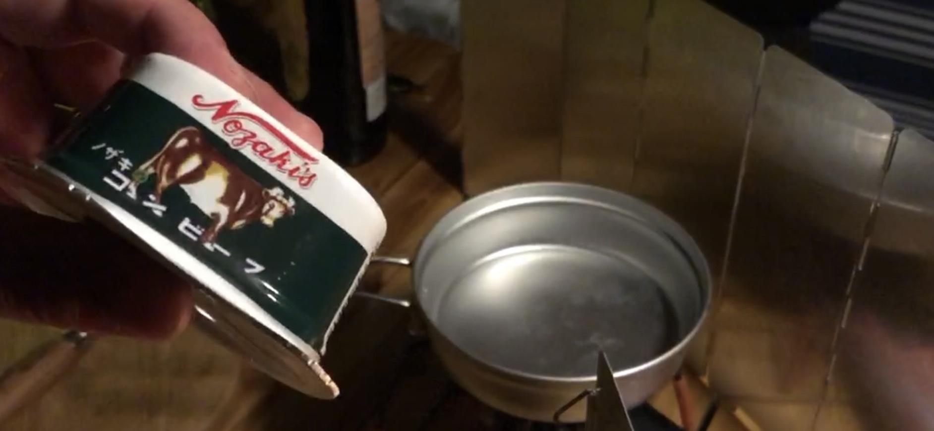 corned beef cooker