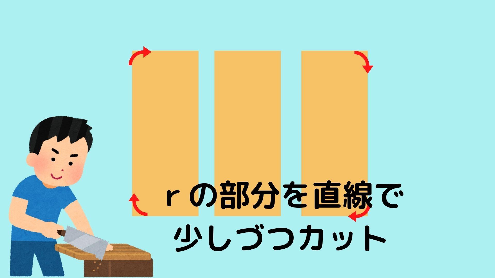 mujirushi polypropylene box diy
